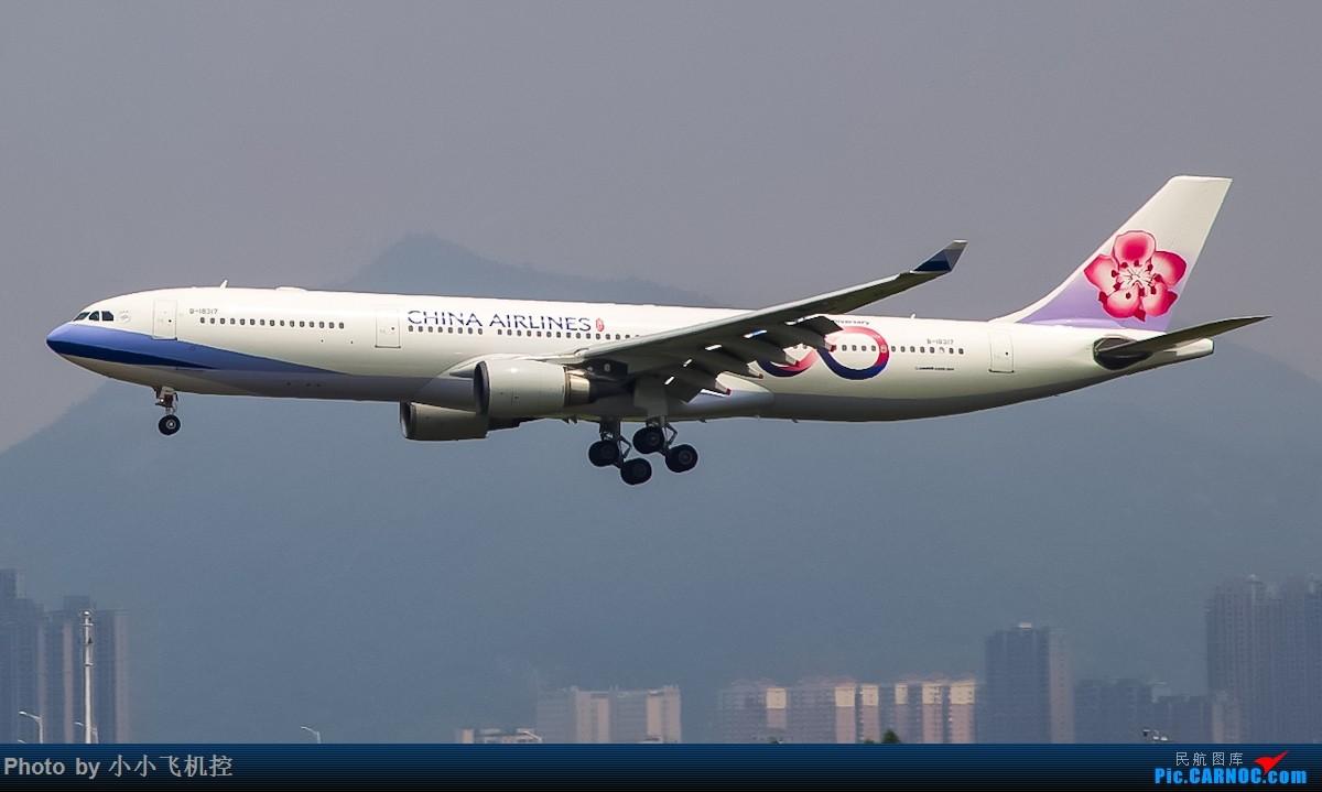 [原创](单图)华航60年小彩绘330 AIRBUS A330-300 B-18317 中国厦门高崎国际机场