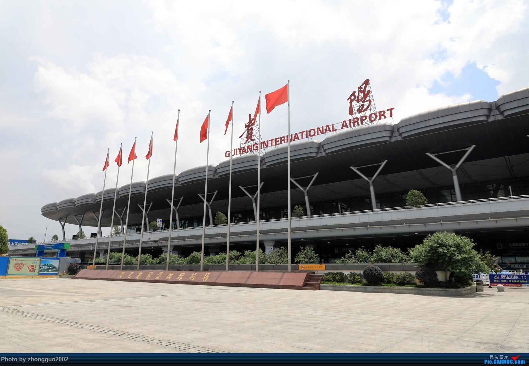 Re:[原创]侣行    中国贵阳龙洞堡国际机场