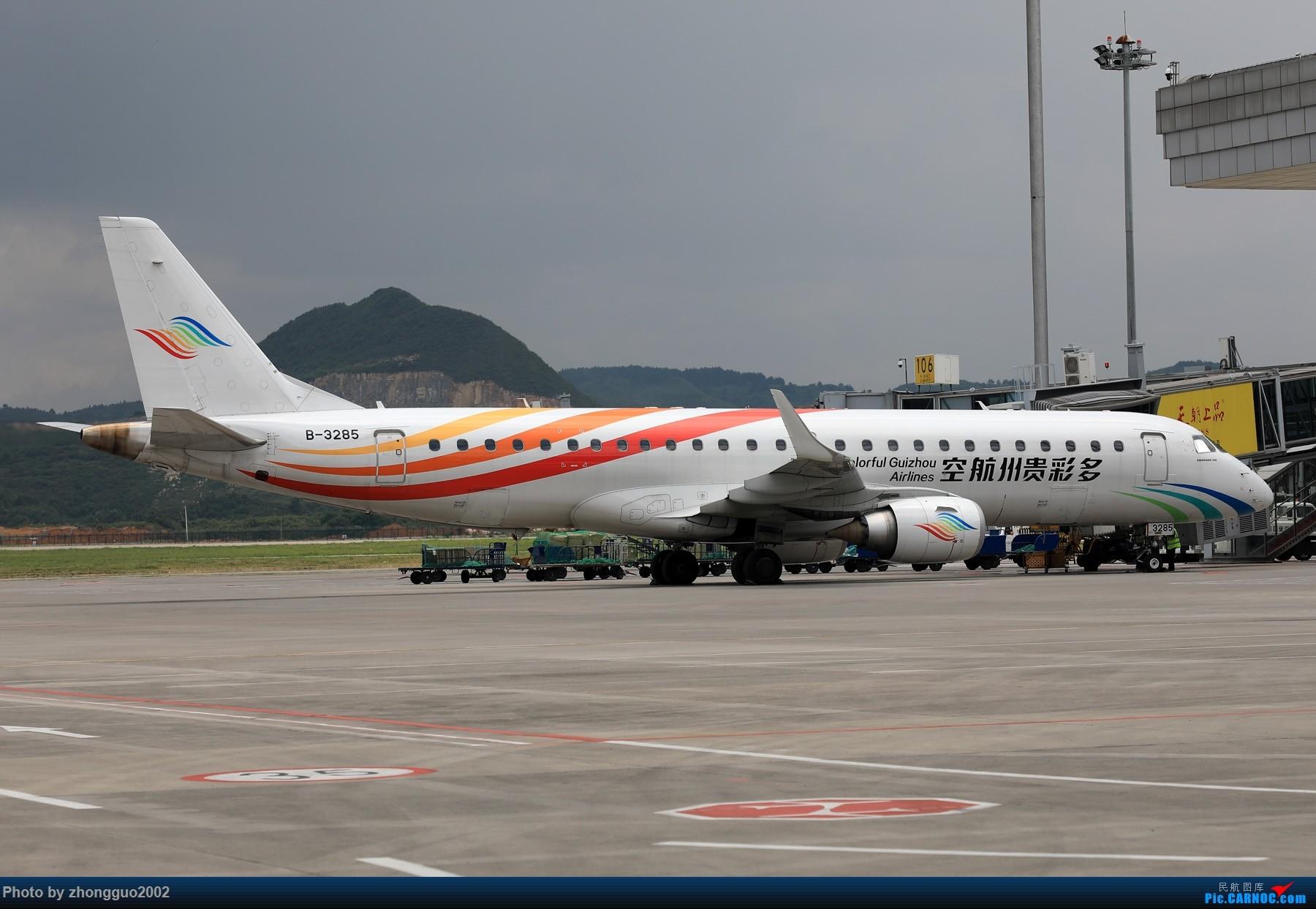 Re:[原创]侣行 EMBRAER E-190 B-3285 中国贵阳龙洞堡国际机场