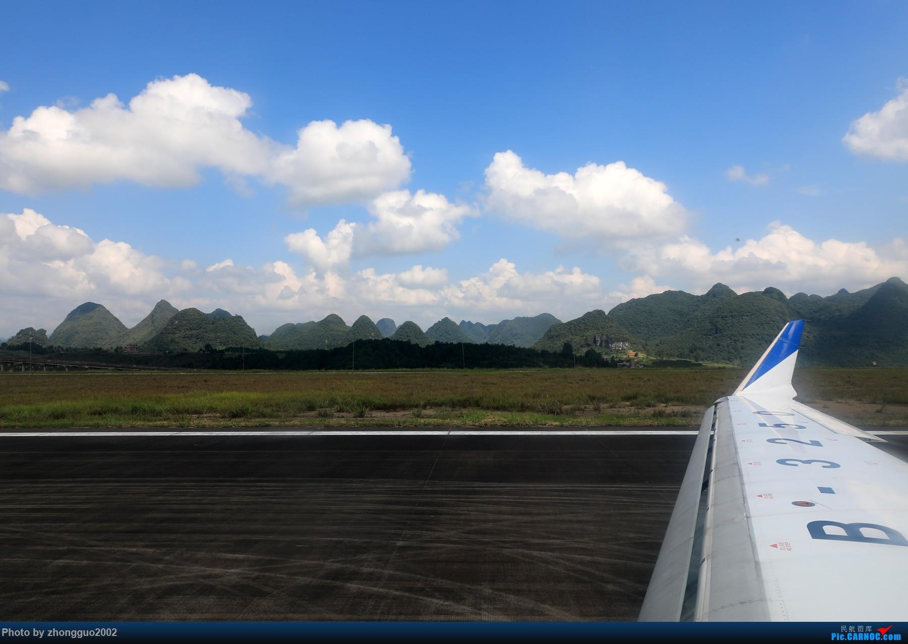 Re:[原创]侣行    中国荔波机场