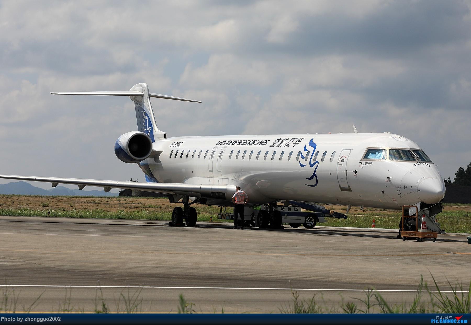 Re:[原创]侣行 BOMBARDIER CRJ900NG B-3250 中国荔波机场