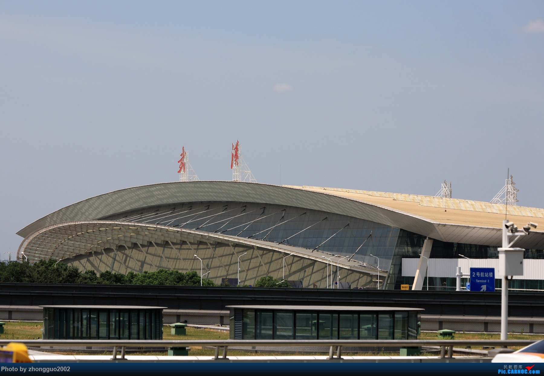 Re:[原创]侣行    中国武汉天河国际机场