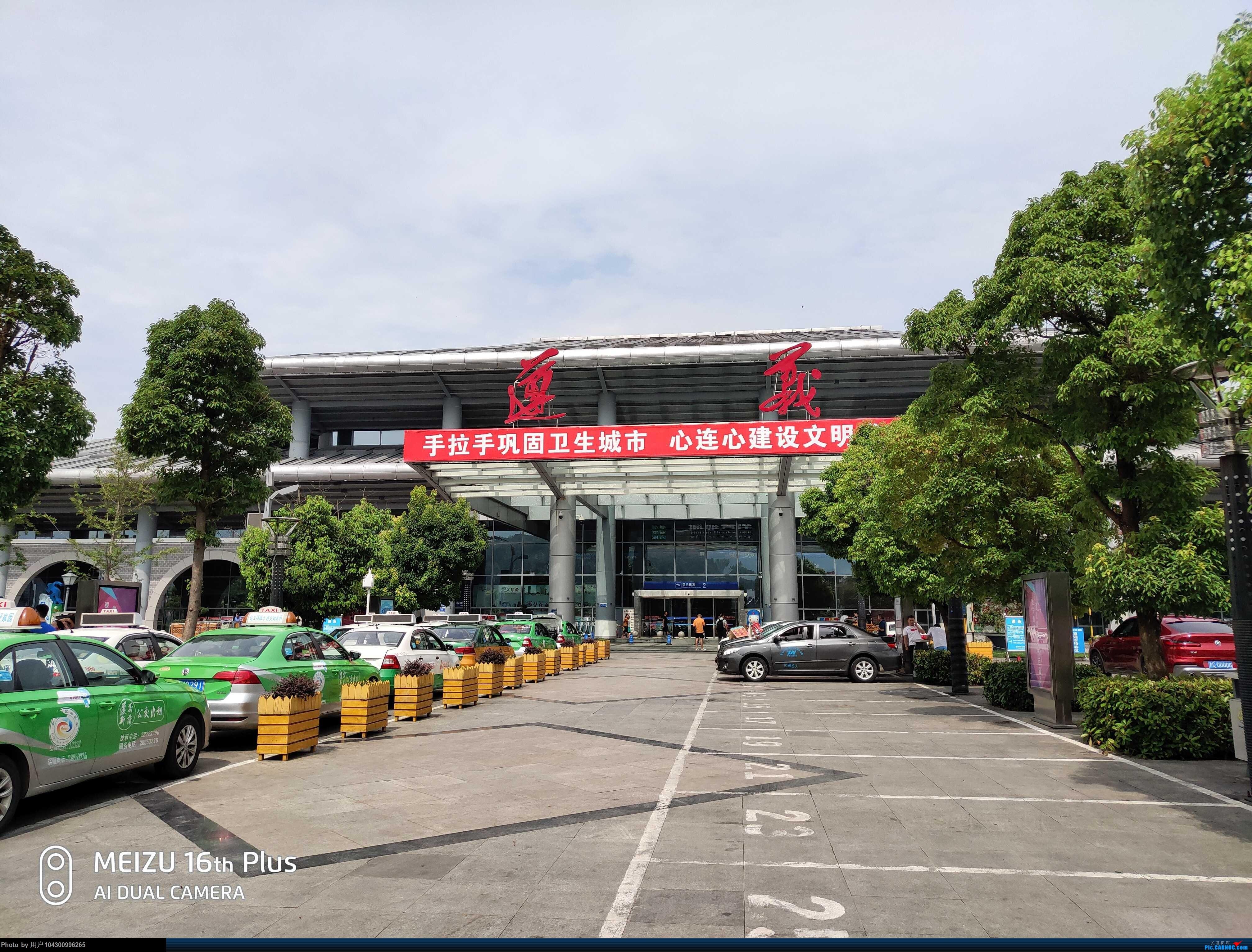 [原创]DM游记之FU遵义--桂林    中国遵义新舟机场