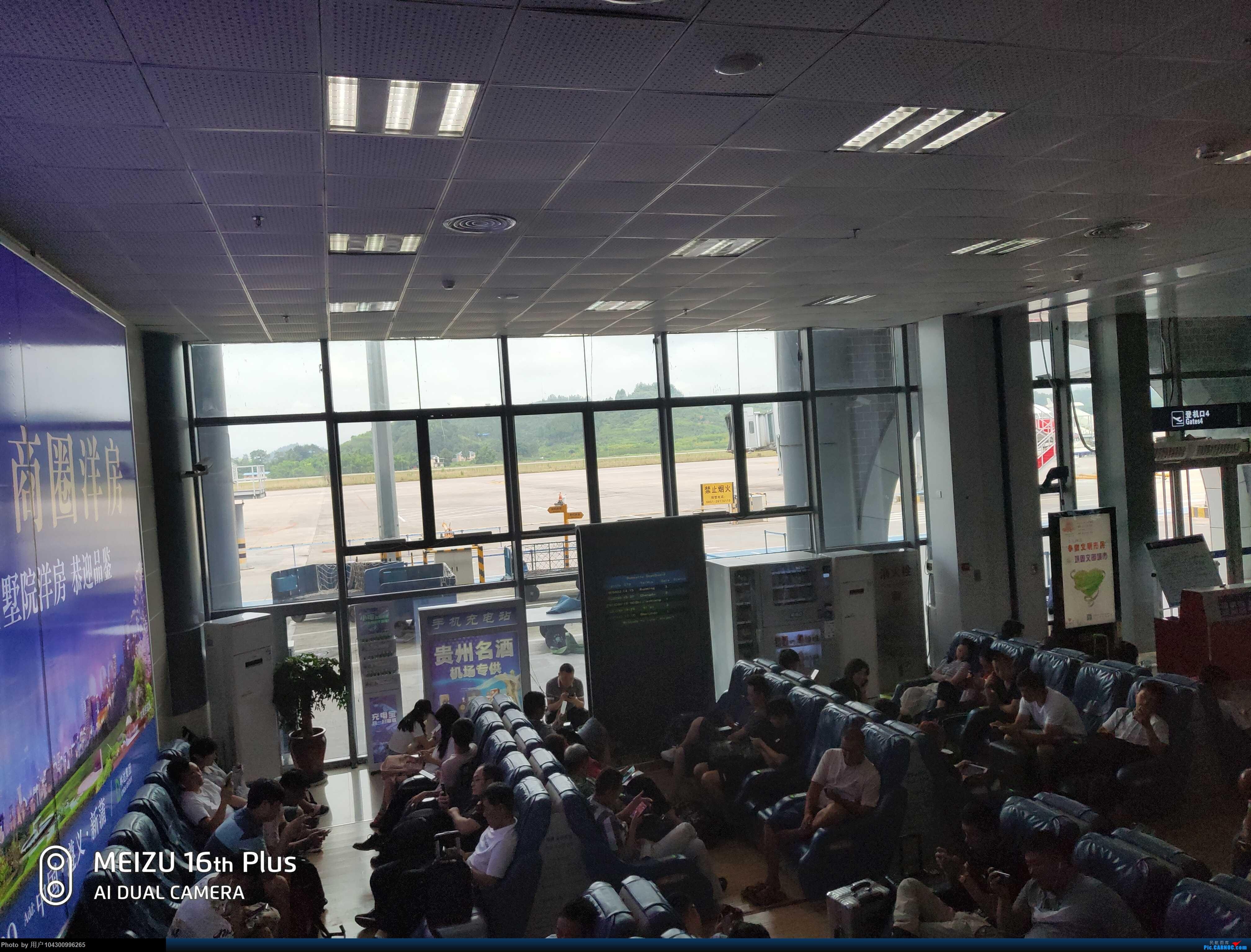 Re:[原创]DM游记之FU遵义--桂林    中国遵义新舟机场
