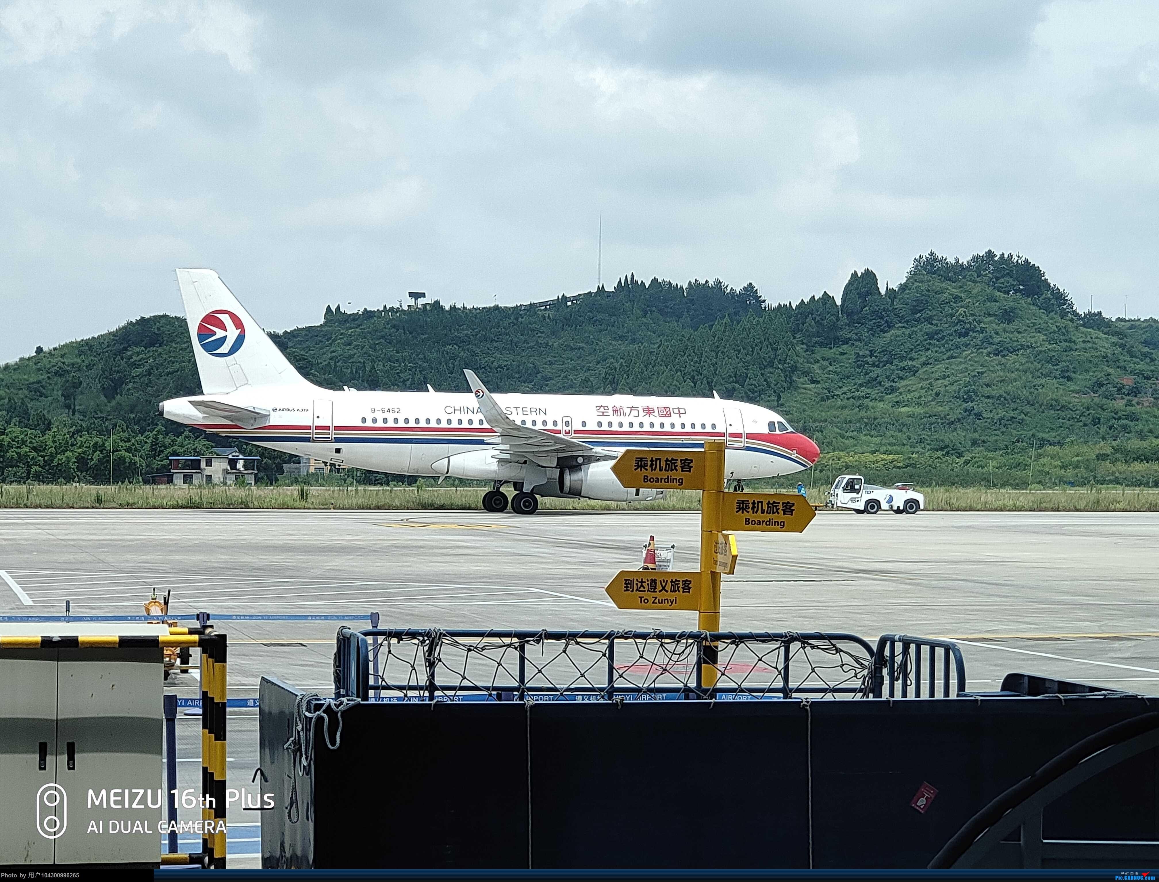 Re:[原创]DM游记之FU遵义--桂林 AIRBUS A319-100 B-6462 中国遵义新舟机场