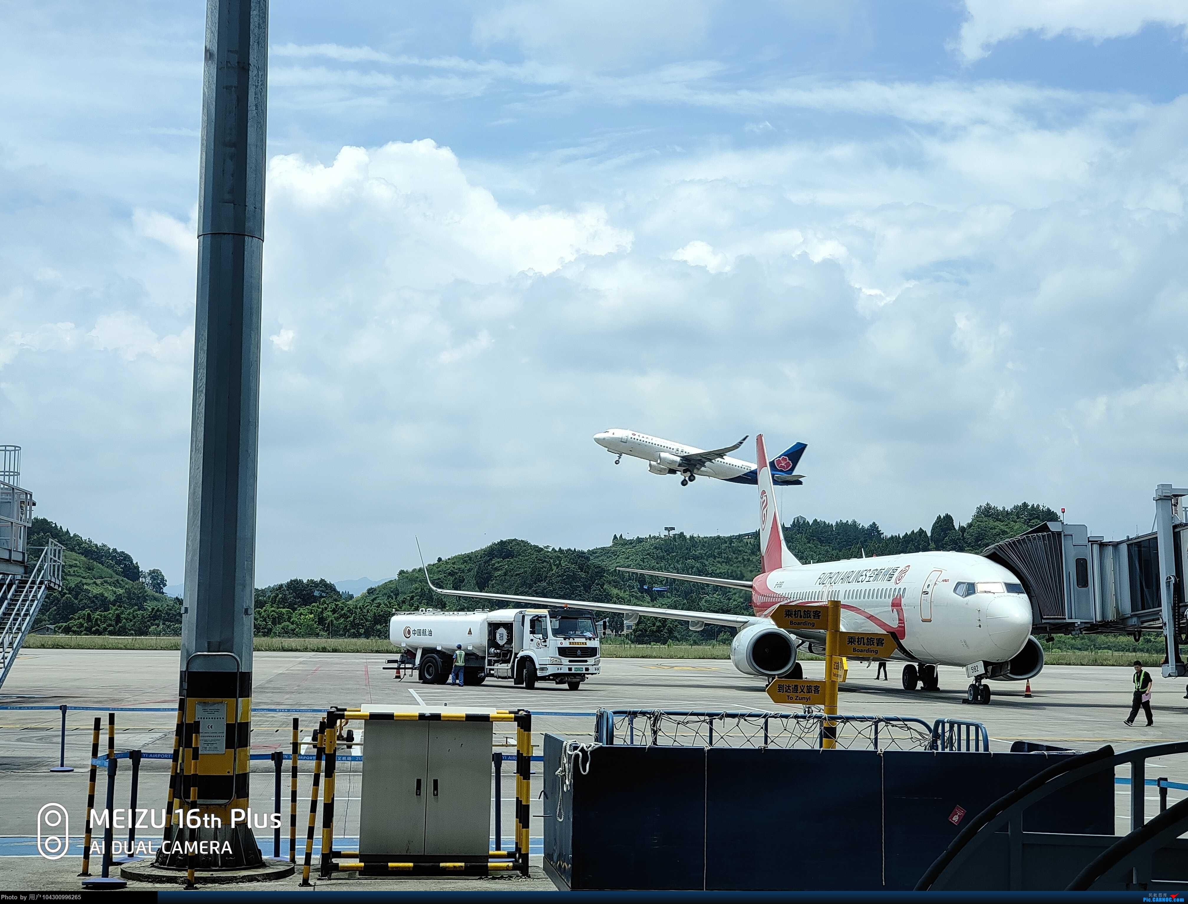 Re:[原创]DM游记之FU遵义--桂林 AIRBUS A320-200 B-9956 中国遵义新舟机场