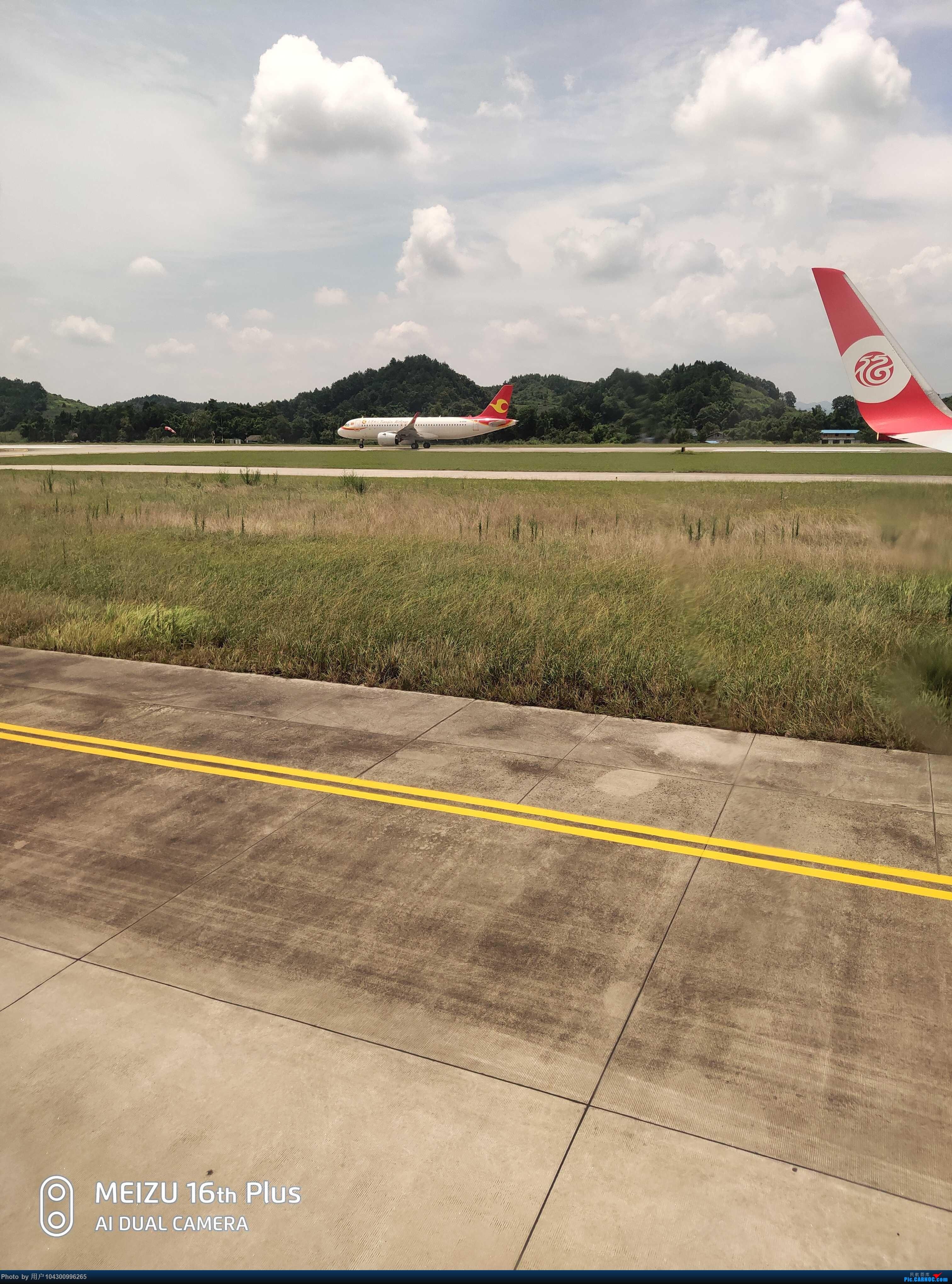 Re:[原创]DM游记之FU遵义--桂林 AIRBUS A320NEO B-8381 中国遵义新舟机场