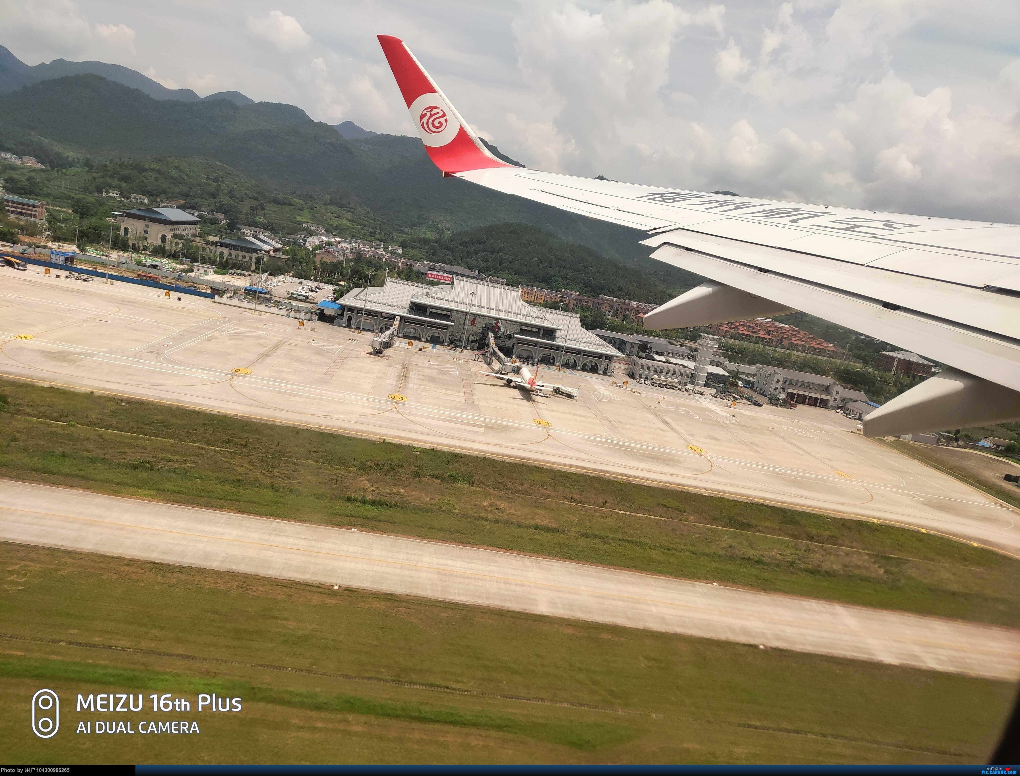 Re:[原创]DM游记之FU遵义--桂林 BOEING 737-800 B-5182 中国遵义新舟机场
