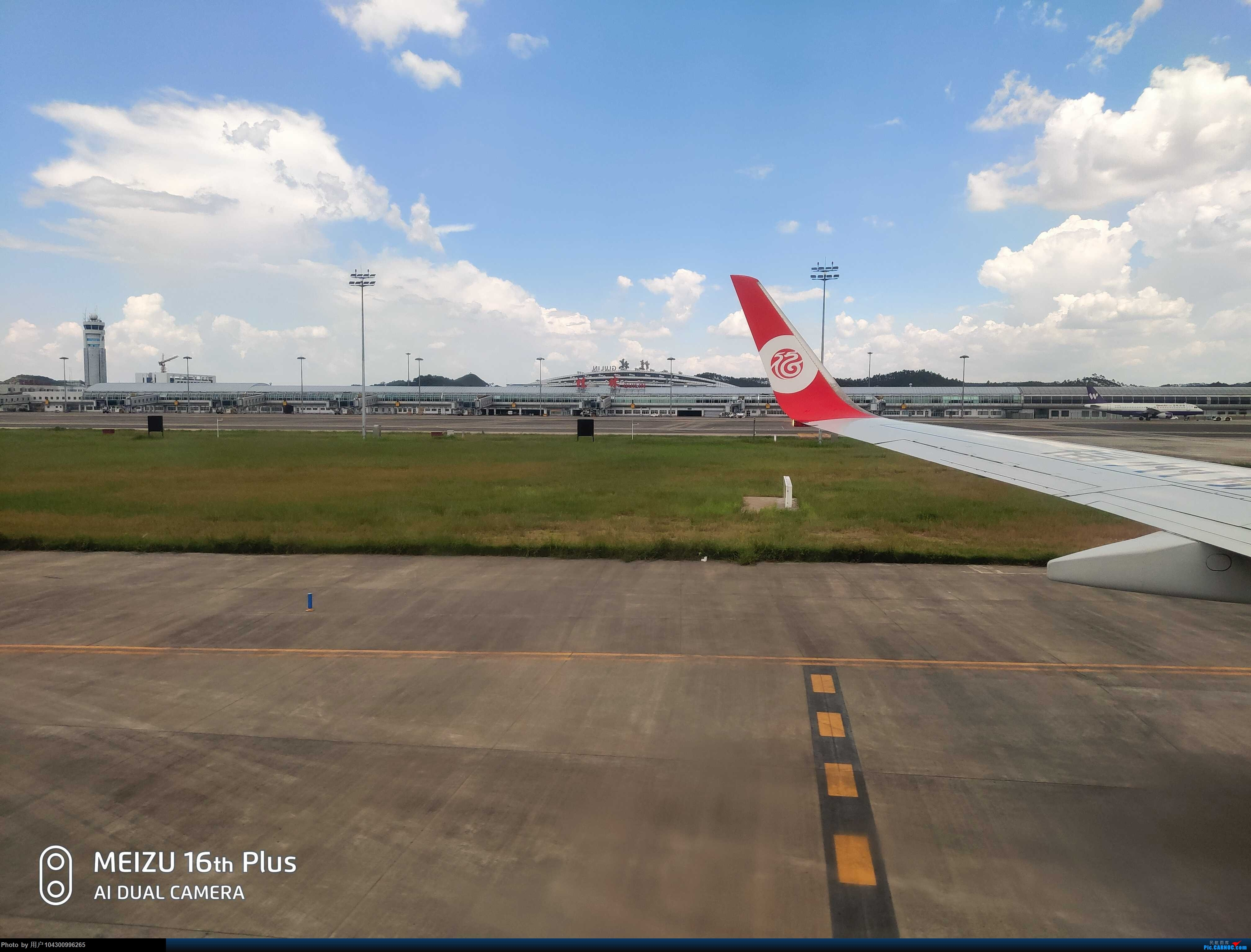 Re:[原创]DM游记之FU遵义--桂林 BOEING 737-800 B-5182 中国桂林两江国际机场