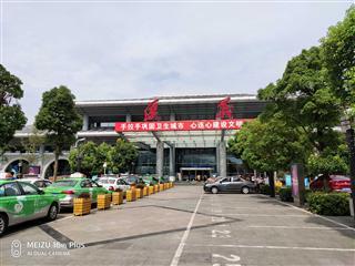 DM游记之FU遵义--桂林