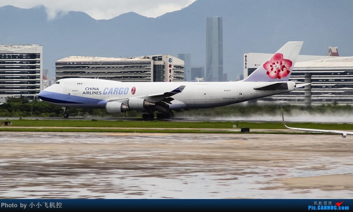 Re:[原创]风里雨里 高崎等你 BOEING 747-400 B-18717 中国厦门高崎国际机场