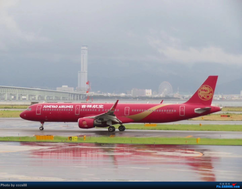 Re:[原创]大阪关西机场随拍(7.22)    日本关西机场