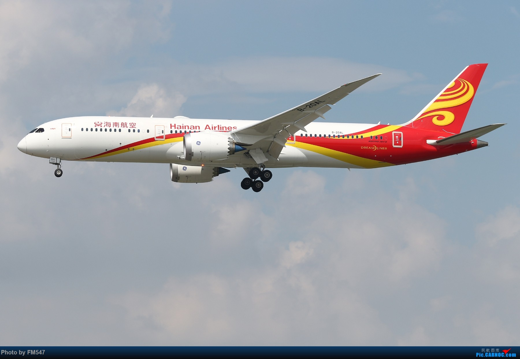 Re:[原创]虹桥机场炎热的早晨 BOEING 787-9 B-20AL