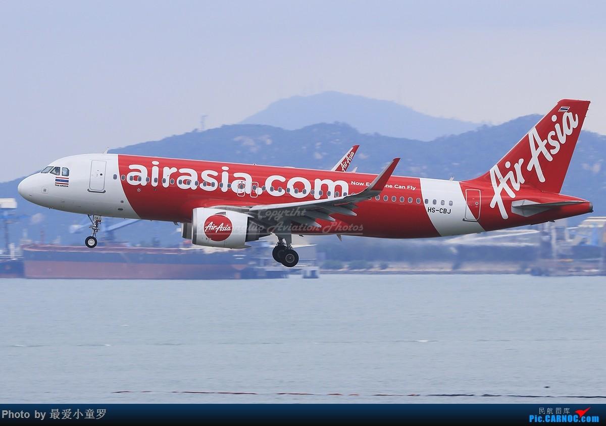 [原创]冒泡党——风 雨 香港 路 AIRBUS A320NEO HS-CBJ 中国香港国际机场