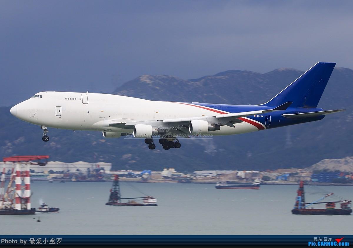 Re:[原创]冒泡党——风 雨 香港 路 BOEING 747-400 ER-JAI 中国香港国际机场
