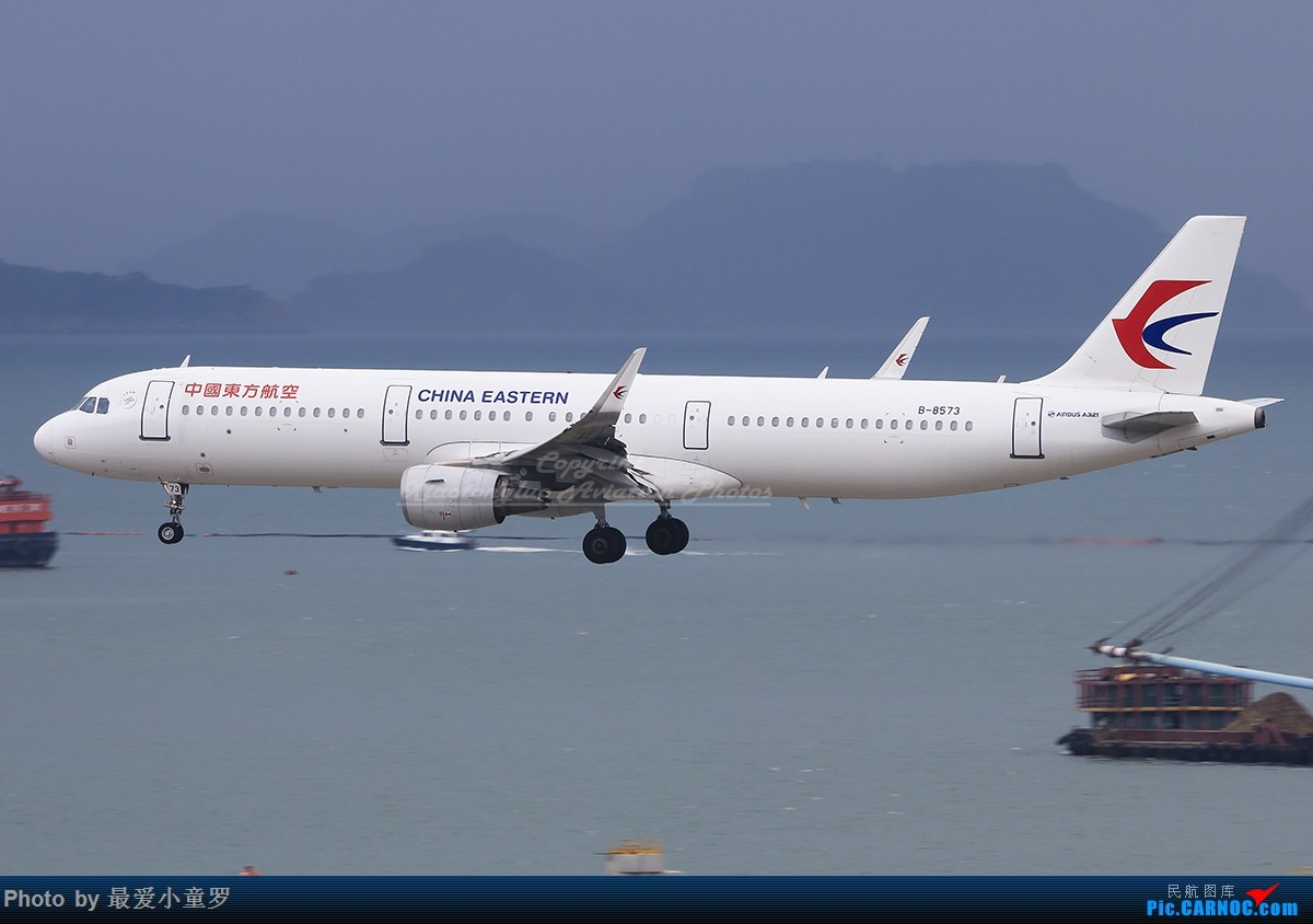 Re:[原创]冒泡党——风 雨 香港 路 AIRBUS A321-200 B-8573 中国香港国际机场