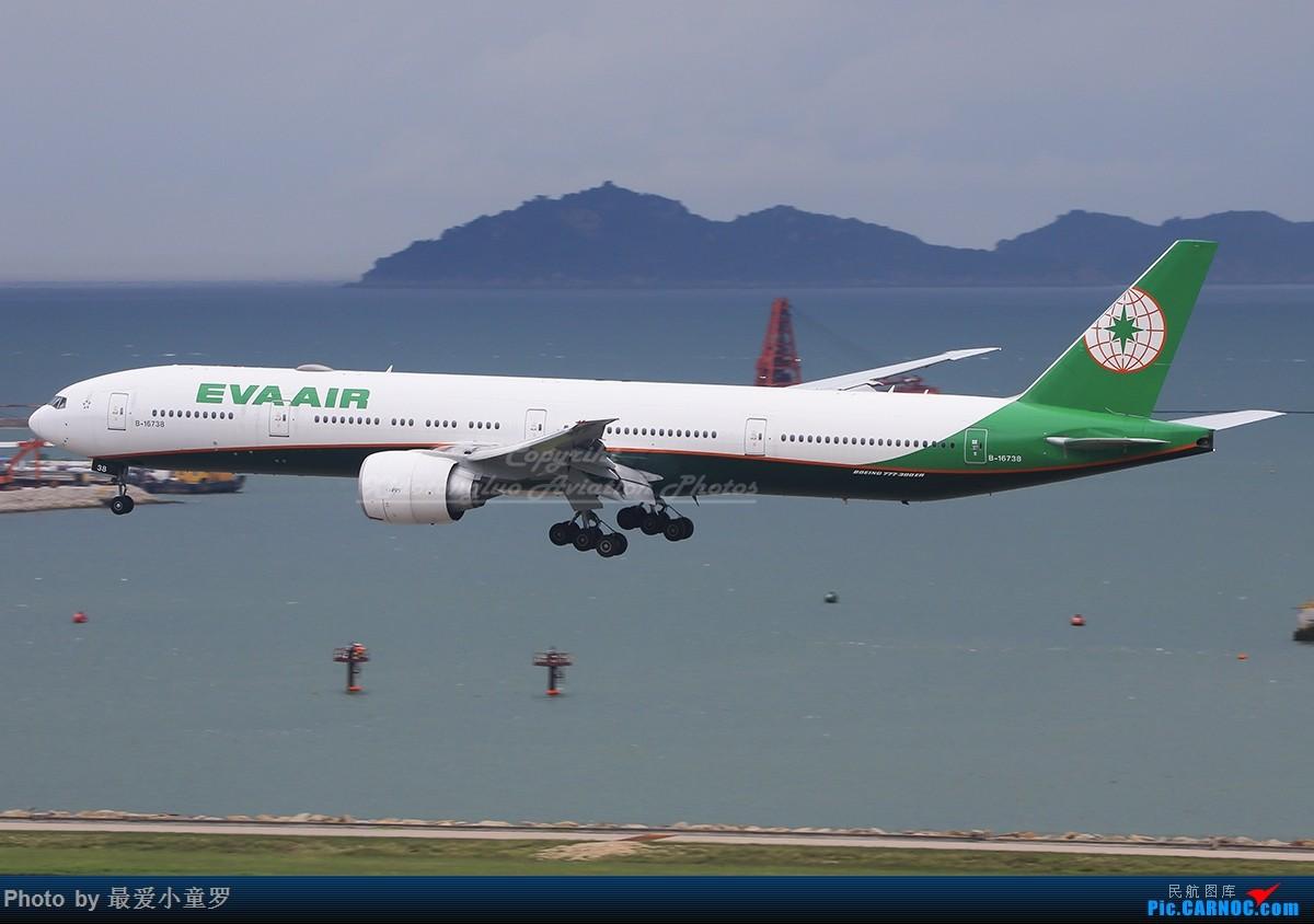Re:[原创]冒泡党——风 雨 香港 路 BOEING 777-300ER B-16738 中国香港国际机场