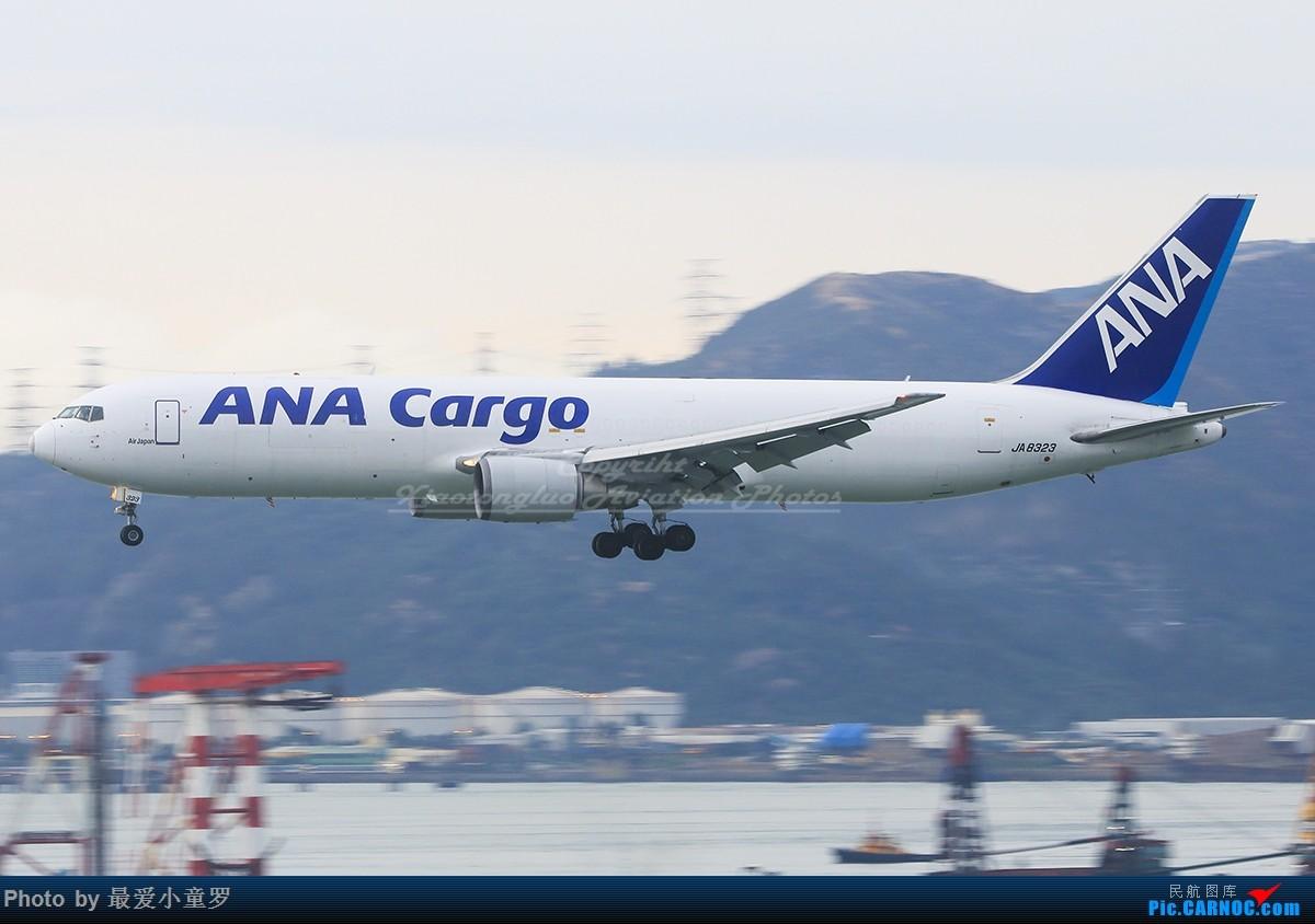 Re:[原创]冒泡党——风 雨 香港 路 BOEING 767-300ERF JA8323 中国香港国际机场