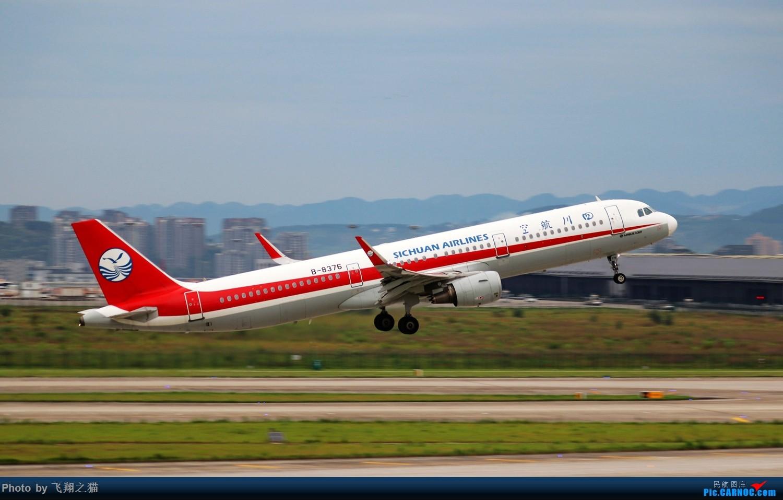 Re:[原创]CKG拍机(2019暑期3跑拍机图集) AIRBUS A321 B-8376 重庆江北国际机场