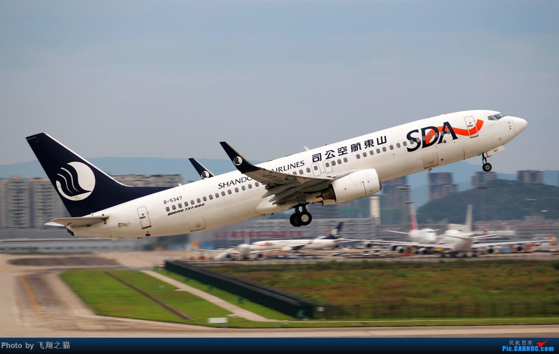 Re:[原创]CKG拍机(2019暑期3跑拍机图集) BOEING 737-800 B-5347 重庆江北国际机场
