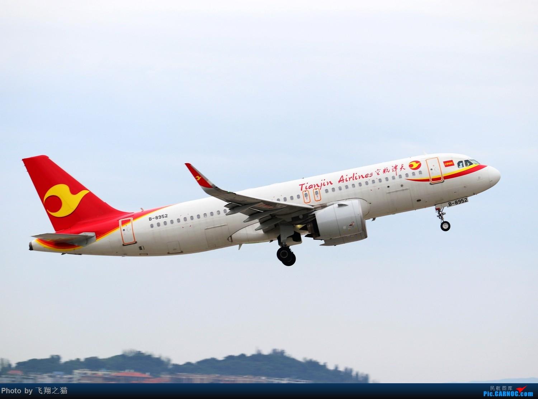 Re:[原创]CKG拍机(2019暑期3跑拍机图集) AIRBUS A320NEO B-8952 重庆江北国际机场