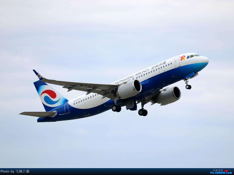 Re:[原创]CKG拍机(2019暑期3跑拍机图集) AIRBUS A320NEO B-307R 重庆江北国际机场