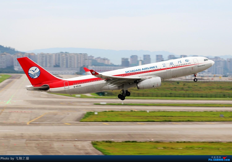 Re:[原创]CKG拍机(2019暑期3跑拍机图集) AIRBUS A330-200 B-6535 重庆江北国际机场