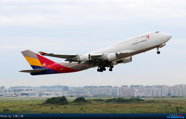 Re:[原创]CKG拍机(2019暑期3跑拍机图集) BOEING 747-400F HL-7417 重庆江北国际机场