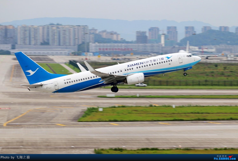Re:[原创]CKG拍机(2019暑期3跑拍机图集) BOEING 737-800 B-7849 重庆江北国际机场