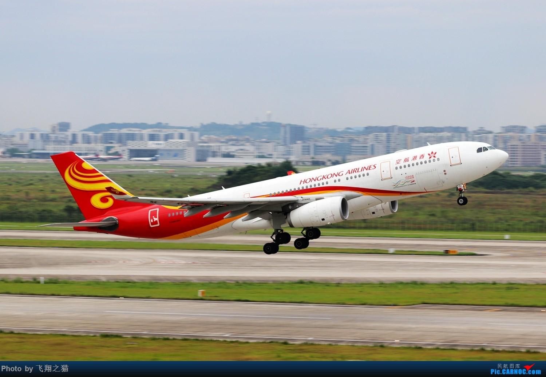 Re:[原创]CKG拍机(2019暑期3跑拍机图集) AIRBUS A330-300 B-LNL 重庆江北国际机场