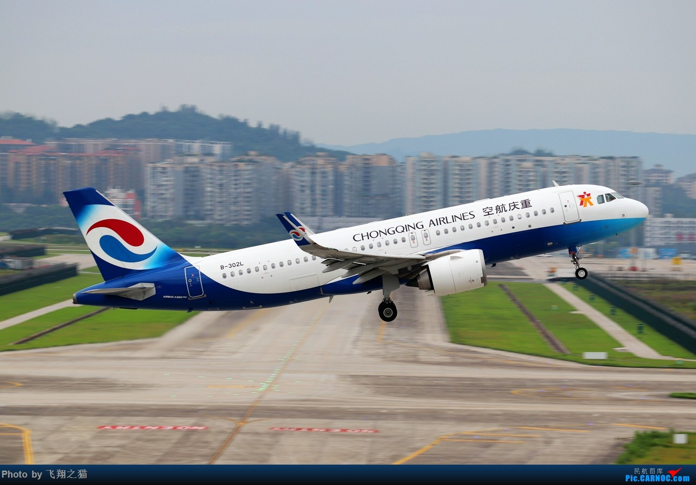 Re:[原创]CKG拍机(2019暑期3跑拍机图集) AIRBUS A320-200 B-302L 重庆江北国际机场