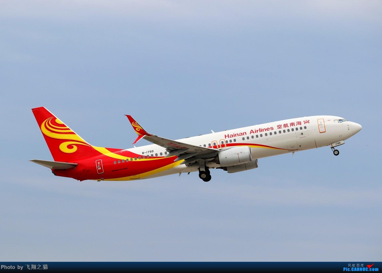 Re:[原创]CKG拍机(2019暑期3跑拍机图集) BOEING 737-800 B-1799 重庆江北国际机场