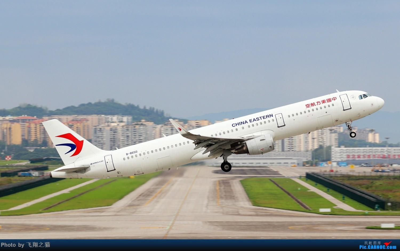 Re:[原创]CKG拍机(2019暑期3跑拍机图集) AIRBUS A321 B-8650 重庆江北国际机场