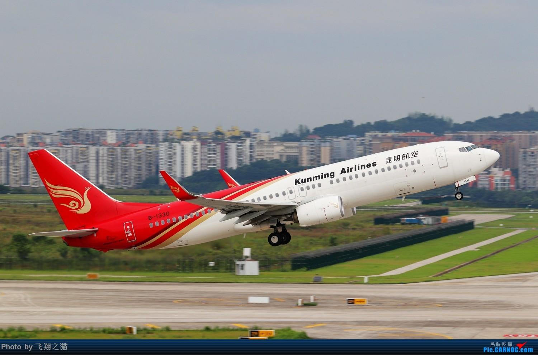 Re:[原创]CKG拍机(2019暑期3跑拍机图集) BOEING 737-800 B-1330 重庆江北国际机场
