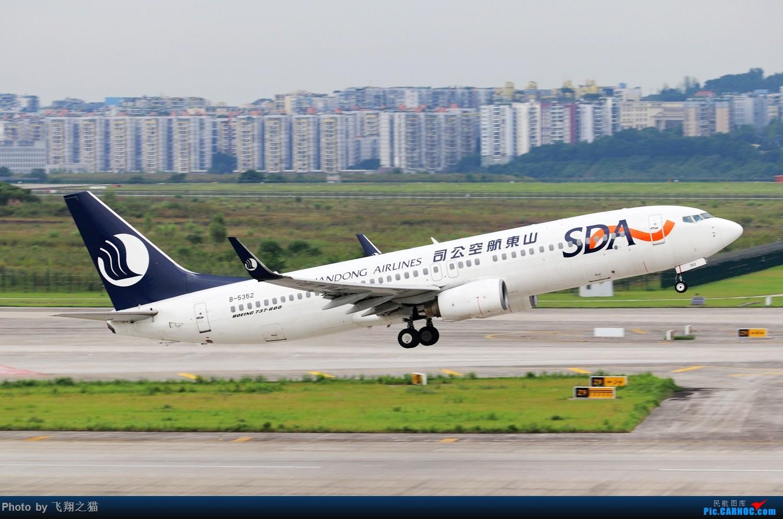 Re:[原创]CKG拍机(2019暑期3跑拍机图集) BOEING 737-800 B-5352 重庆江北国际机场