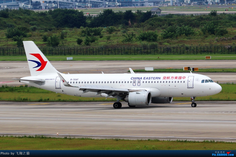 Re:[原创]CKG拍机(2019暑期3跑拍机图集) AIRBUS A320NEO B-306F 重庆江北国际机场