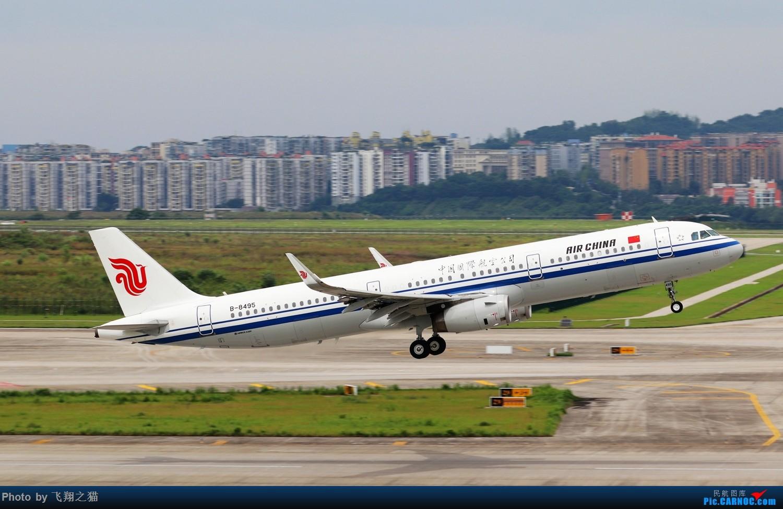 Re:[原创]CKG拍机(2019暑期3跑拍机图集) AIRBUS A321 B-8495 重庆江北国际机场
