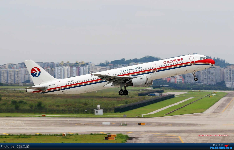 Re:[原创]CKG拍机(2019暑期3跑拍机图集) AIRBUS A321 B-6366 重庆江北国际机场