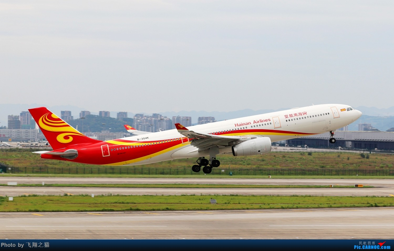 Re:[原创]CKG拍机(2019暑期3跑拍机图集) AIRBUS A330-300 B-304K 重庆江北国际机场