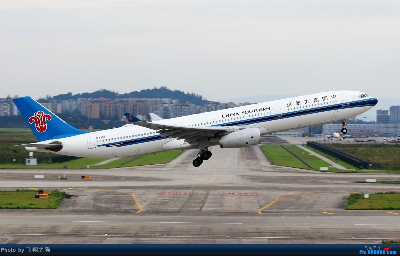 Re:[原创]CKG拍机(2019暑期3跑拍机图集) AIRBUS A330-300 B-8363 重庆江北国际机场