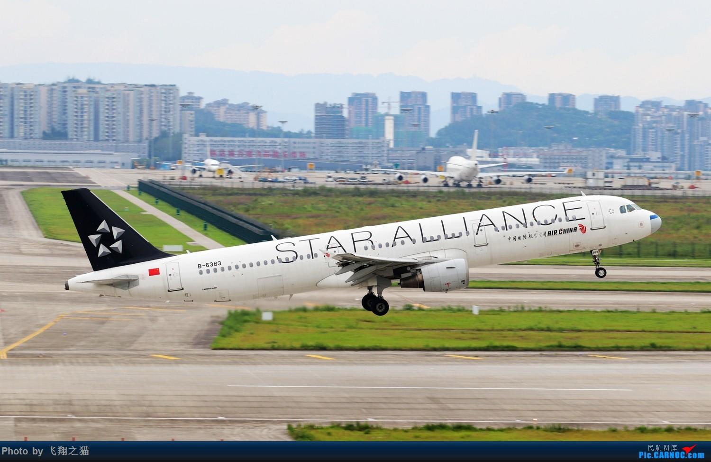 Re:[原创]CKG拍机(2019暑期3跑拍机图集) AIRBUS A321 B-6383 重庆江北国际机场