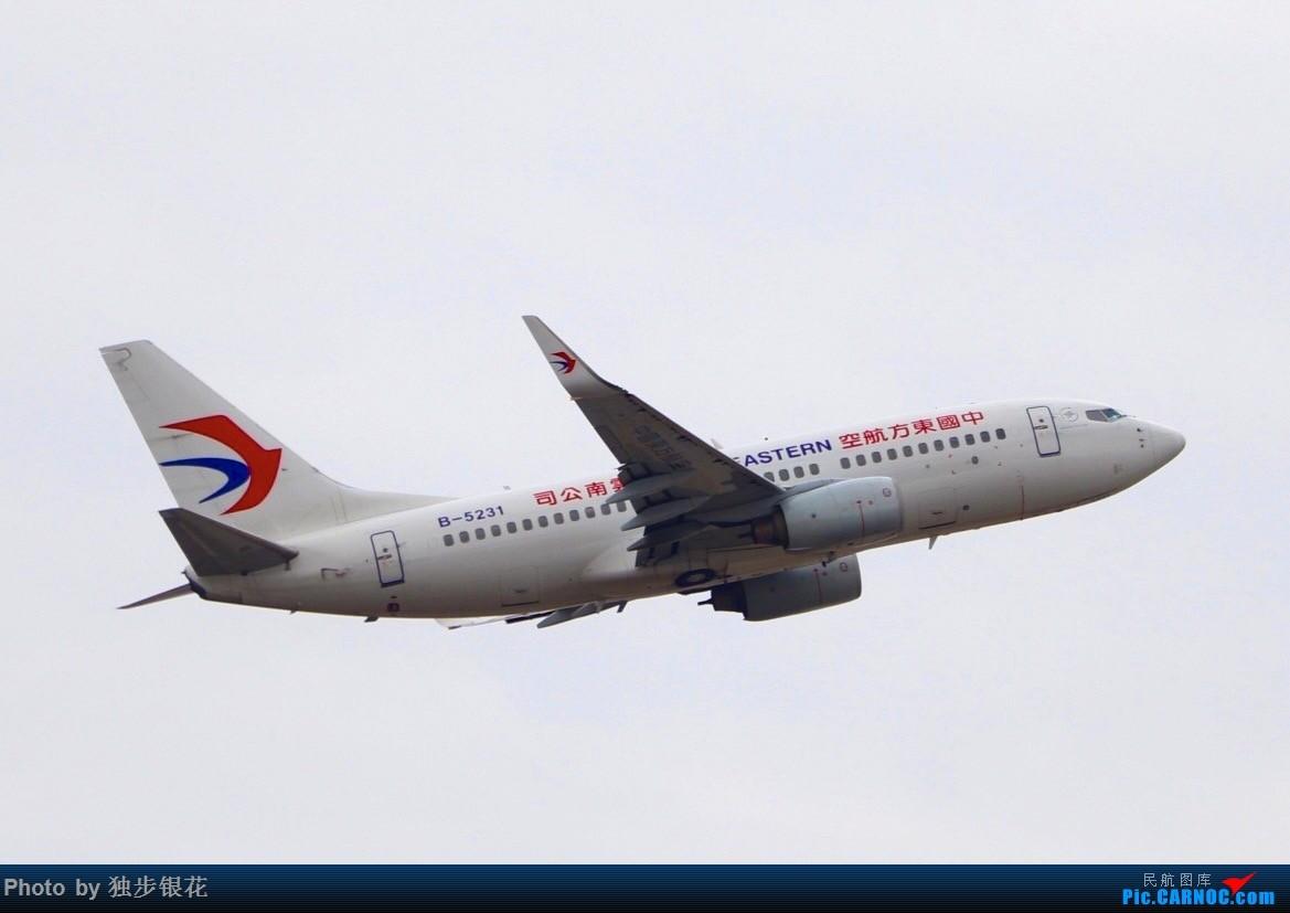 [原创]KMG昆明长水国际机场拍机 BOEING 737-79P B-5231 中国昆明长水国际机场