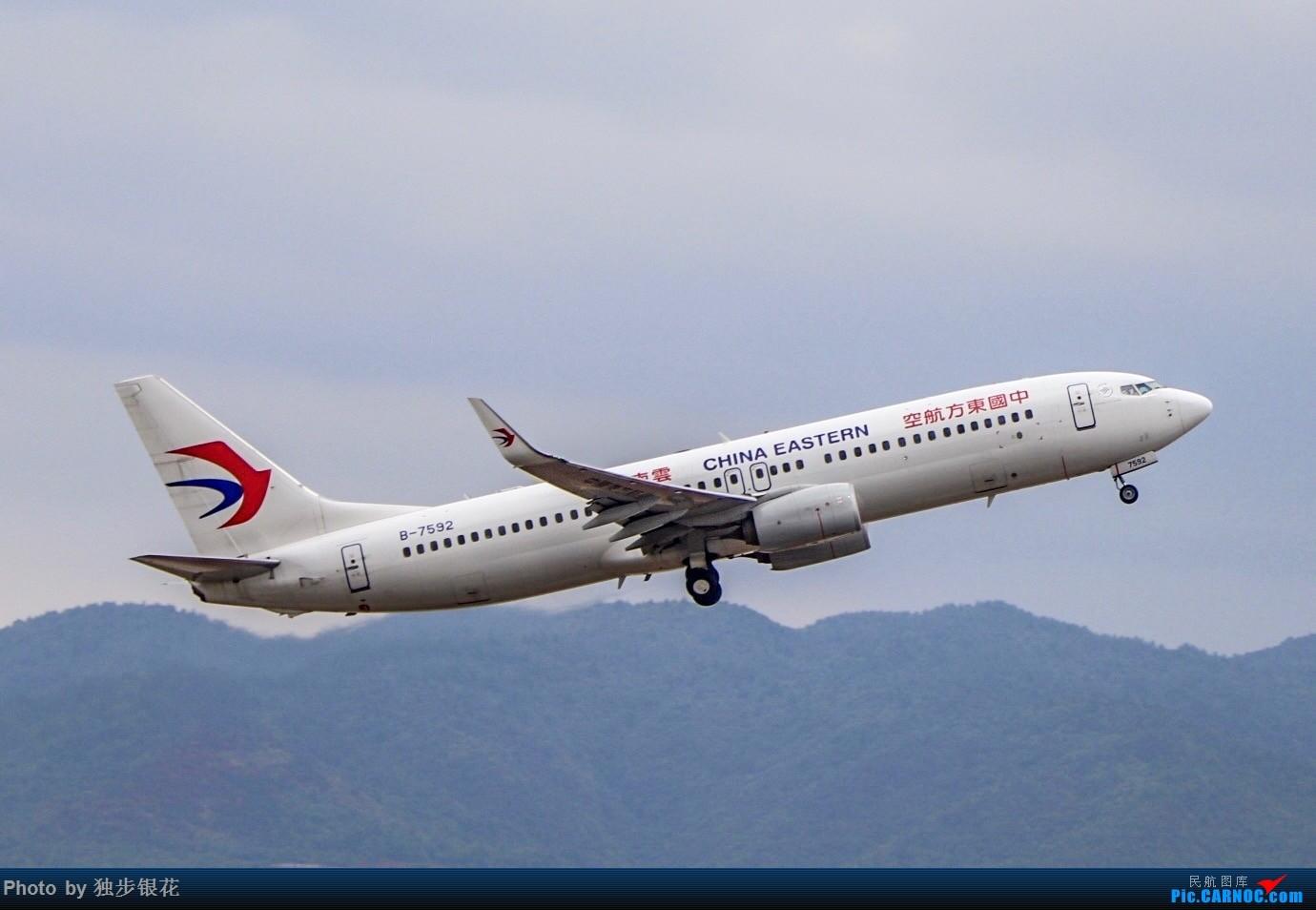[原创]KMG昆明长水国际机场拍机 BOEING 737-89P B-7592 中国昆明长水国际机场