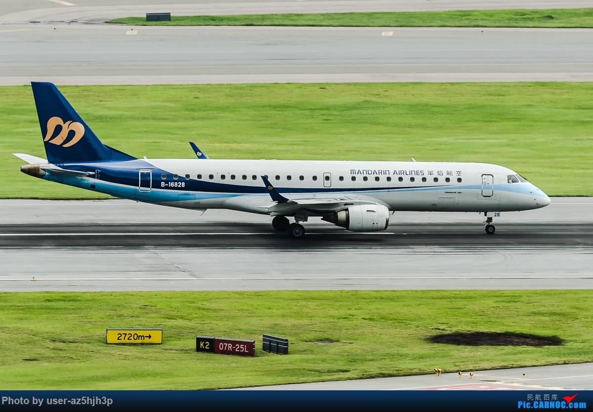 Re:[原创]走起  沙螺湾 EMBRAER ERJ-190 B-16828 香港国际机场