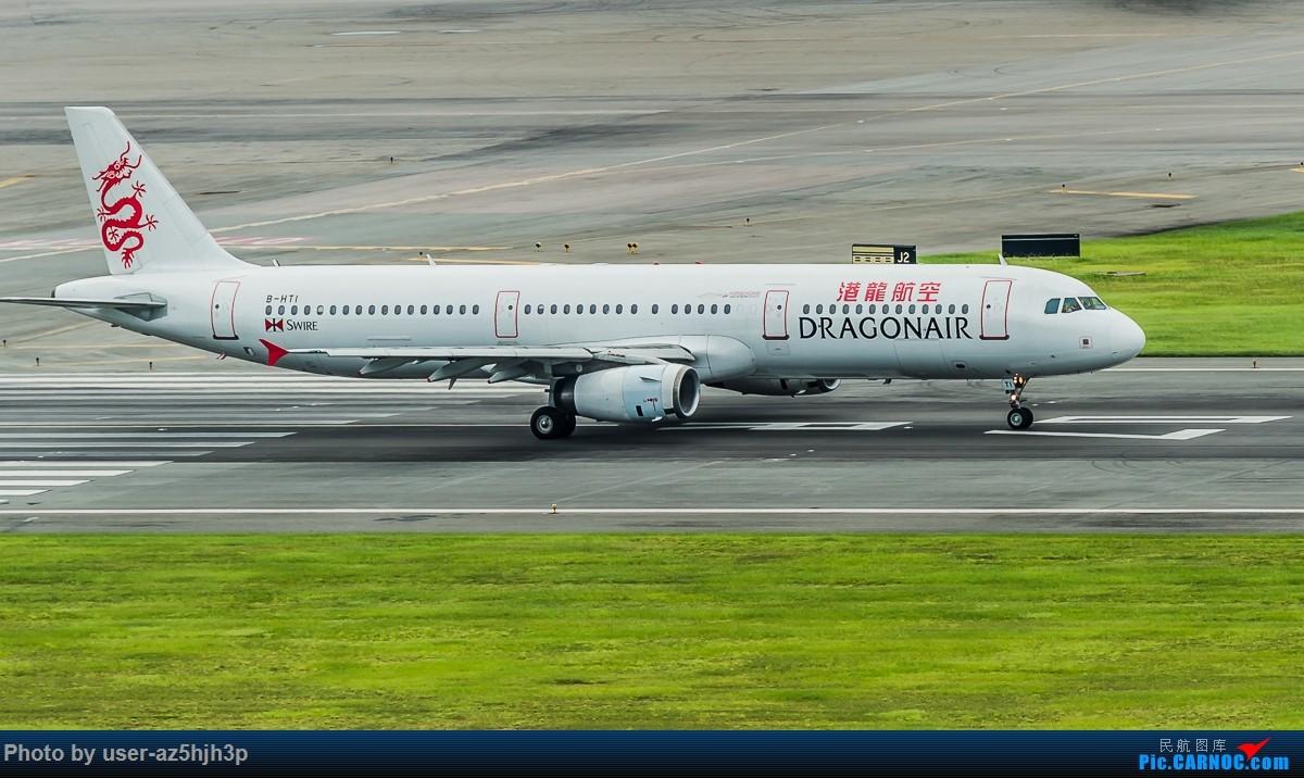 Re:[原创]走起  沙螺湾 AIRBUS A321-200 B-HTI 香港国际机场