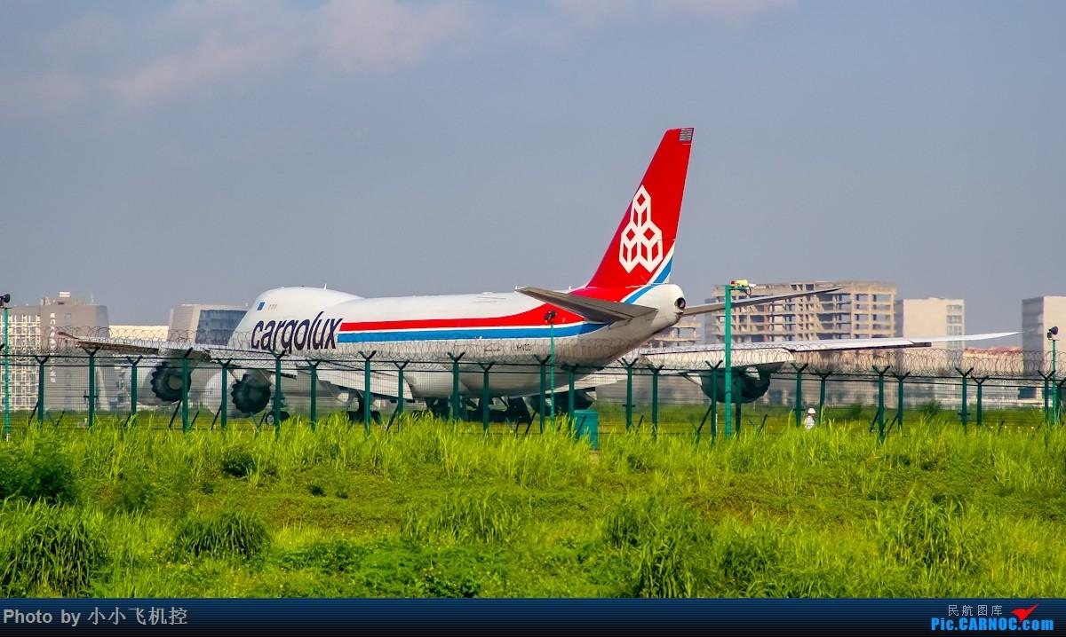 Re:[原创]Re:[原创]杂图一组 BOEING 747-8F LX-VCO 中国厦门高崎国际机场