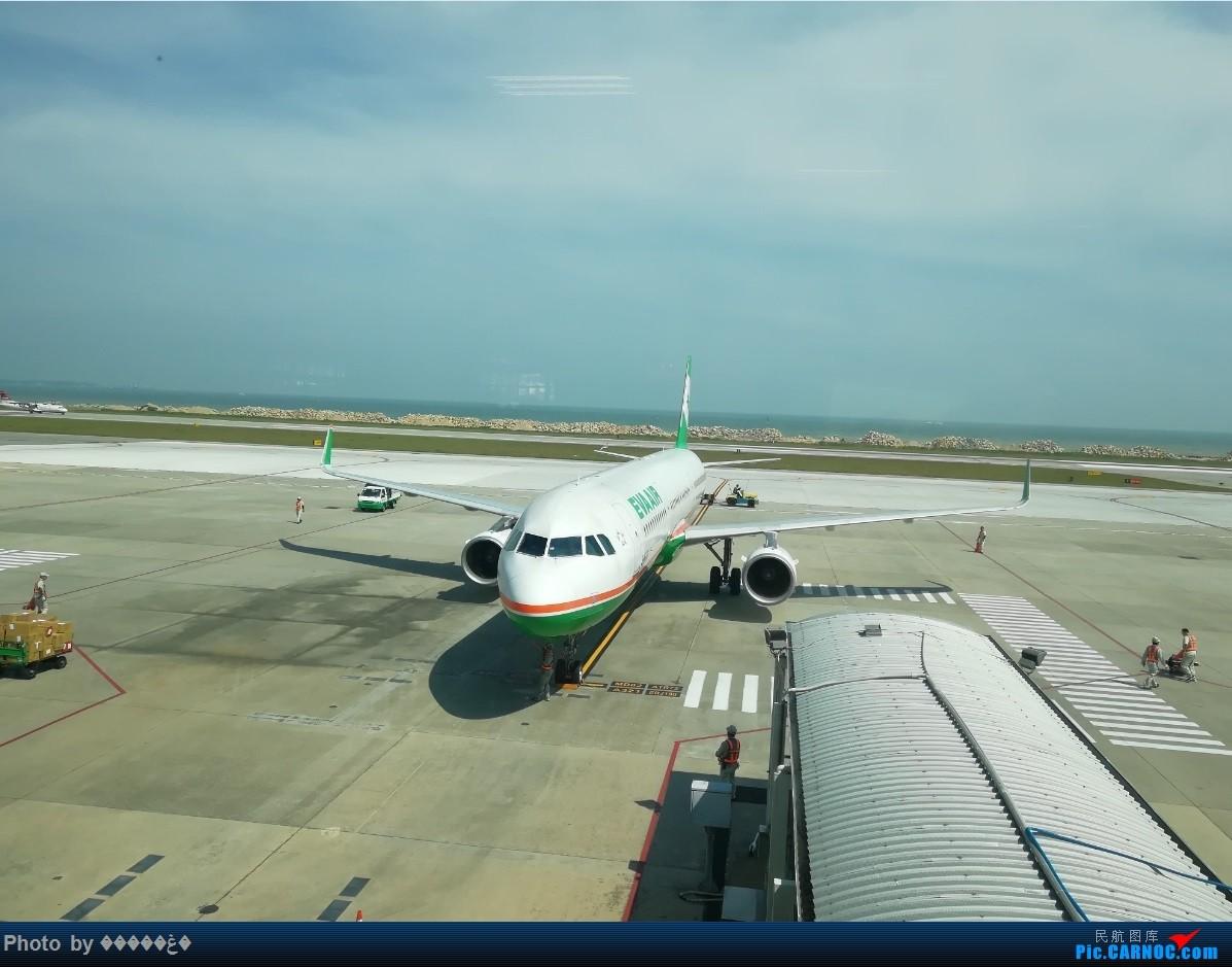 立榮航空A320客機 小三通 金門飛臺北
