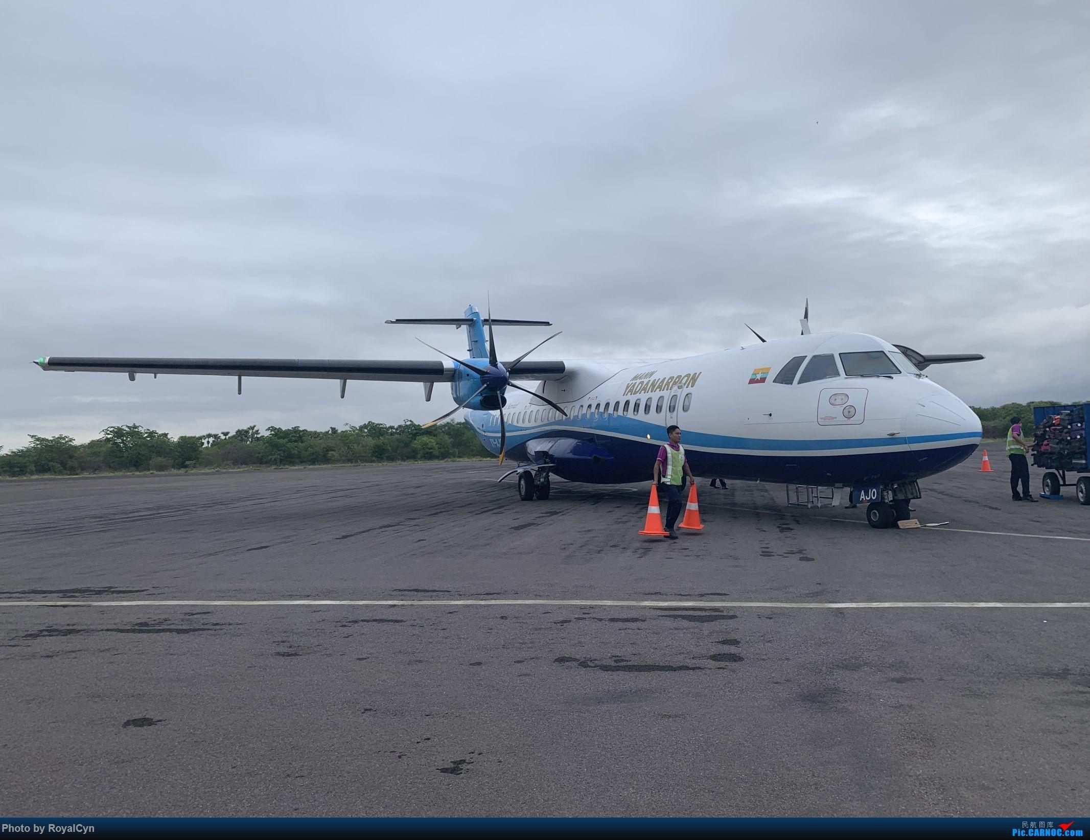 Re:[原创]Royal游记No.3【佛塔国度狂想曲——棉麻国缅甸】三城6日游 ATR-72 XY-AJO 缅甸良乌机场