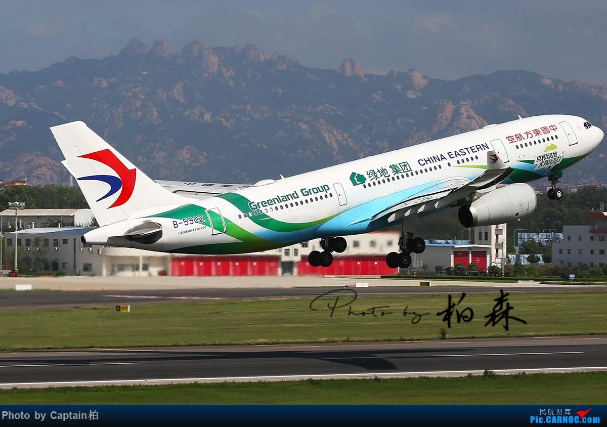 Re:[原创]八月流亭~~ AIRBUS A330-200 B-5902 中国青岛流亭国际机场