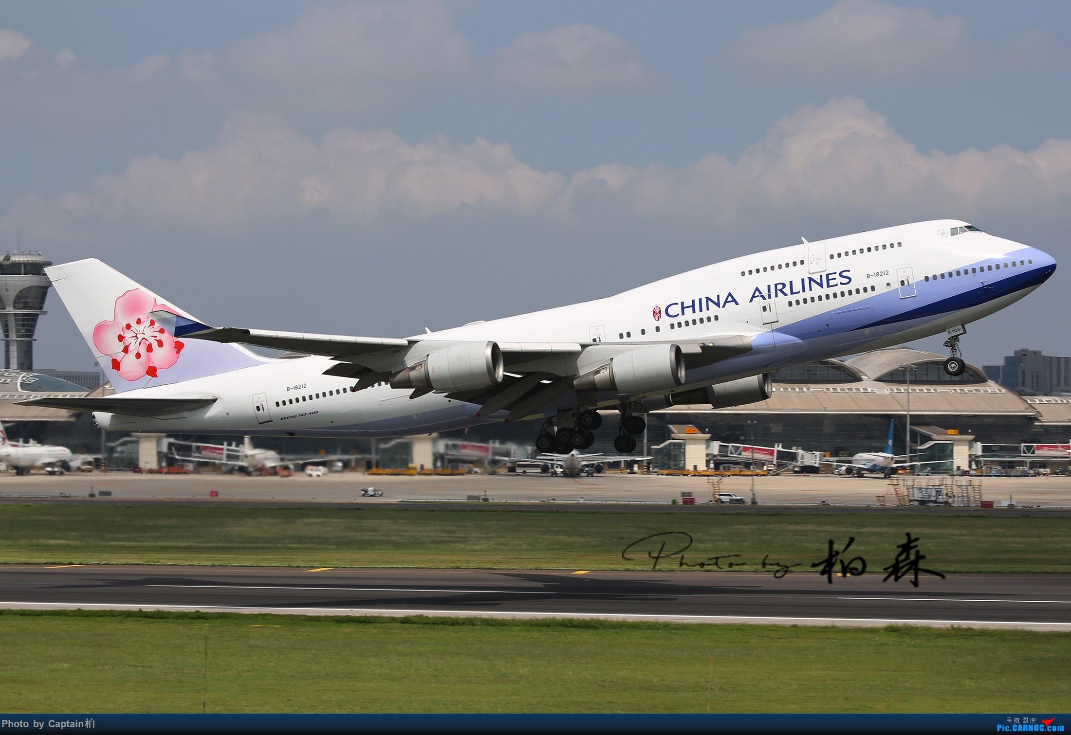 Re:[原创]八月流亭~~ BOEING 747-400 B-18212 中国青岛流亭国际机场